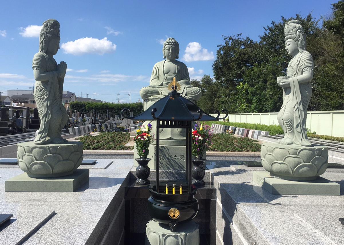 「無量壽和合殿」合祀墓
